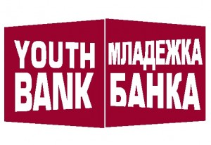 Младежка банка - лого