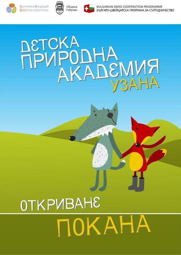 pokana_za_UZANA-1